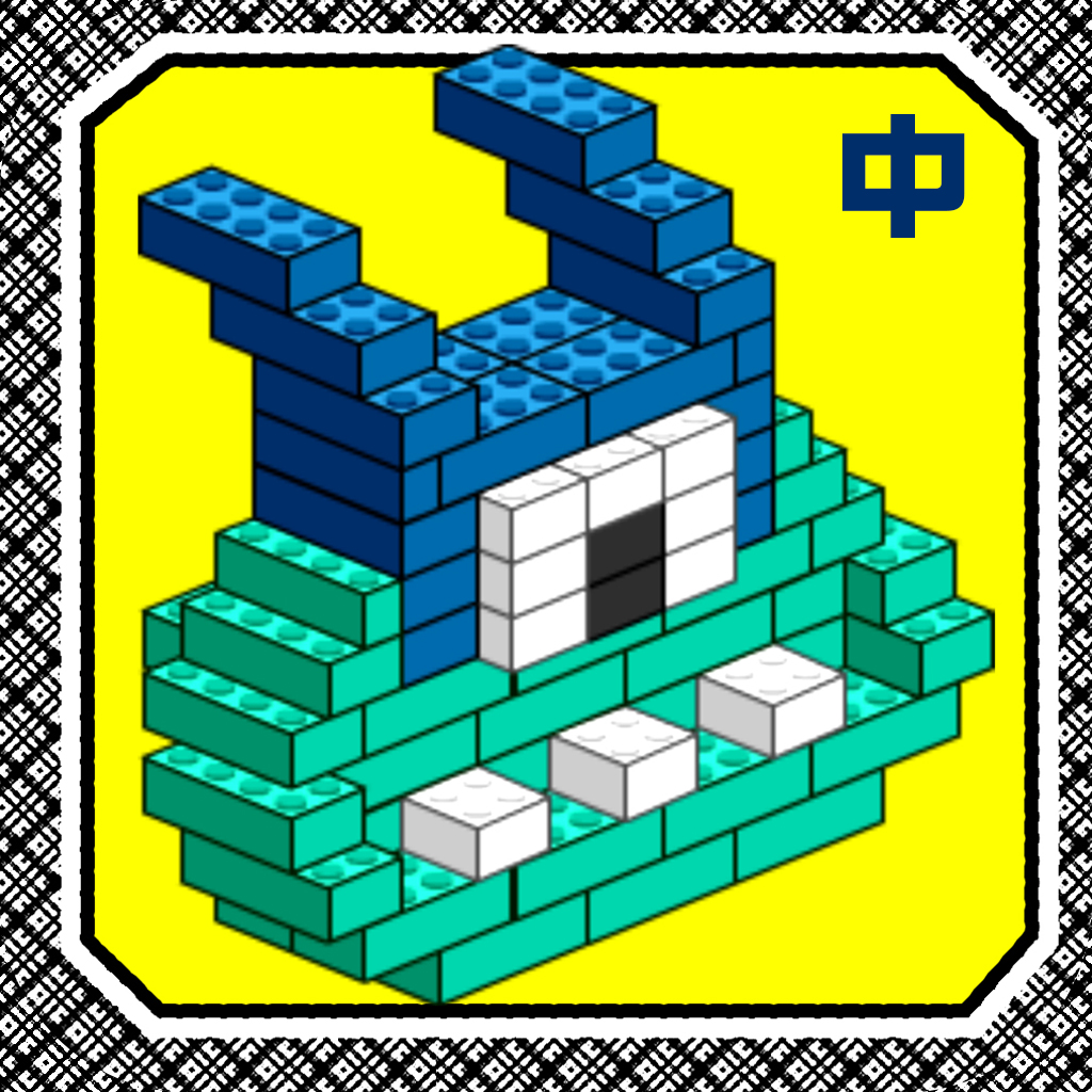 Lego Party-CN